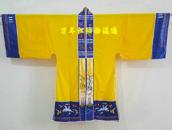 New Handmade Silks satin Taoist Robe Dragon Robe Religious ceremonies Suit #5080